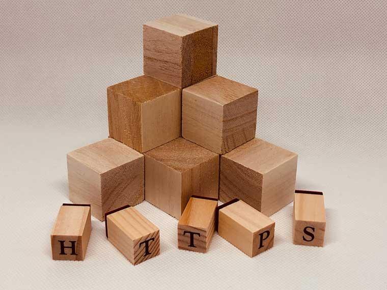 HTTPSとは